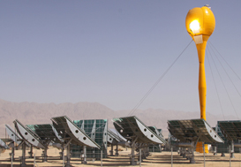Aora Solar Tower